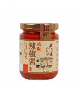 Kwong Cheong Thye (230g) Chicken Rice Chilli Sauce