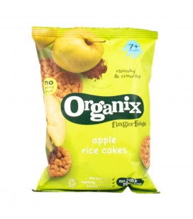 Organix Apple Rice Cakes (50G)